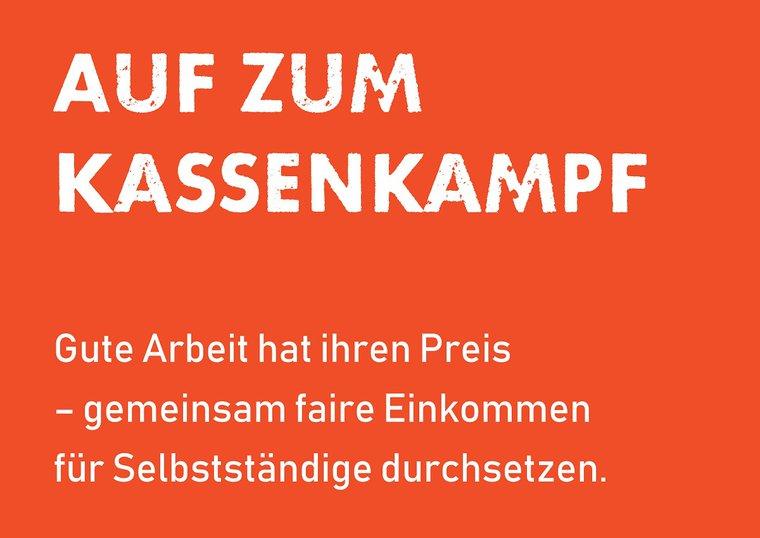 Logo Kassenkampf